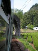 080430daitetsu-jina-tunnel.jpg