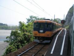 080430daitetsu-kamio-16000.jpg