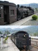 080430daitetsu-senzu-c10.jpg