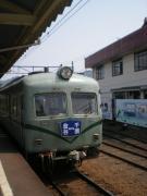 080430daitetsu-shinkanaya-21001.jpg