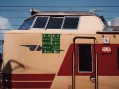 080730aizuwakamatsu-01.jpg