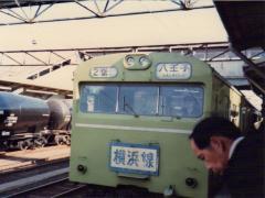 080813kofu-04.jpg