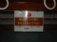 090921teppaku-02.jpg