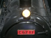 20110823linear-04-c62-plate.jpg