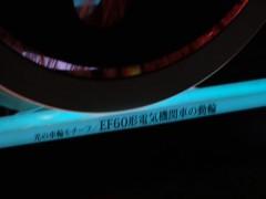 20131229tokyo-michiterasu-04