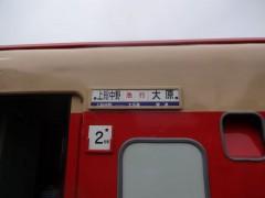 20140823isumi-77