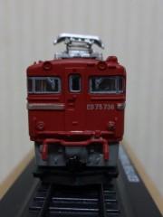 20141203ed75-02