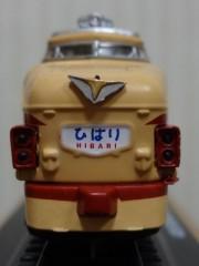 20141217kuha481-02
