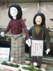 20150424fukushima-21koriyama