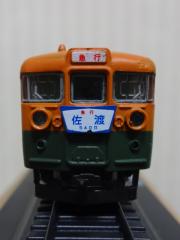 20151216kumoha165-02