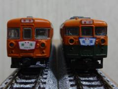 20151216kumoha165-03