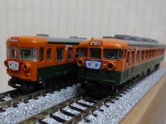 20151216kumoha165-04