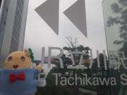 20130601tachikawa-01