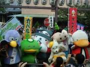 20131012sugamo-04shugo