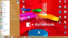 20131204dynabook-04-shell