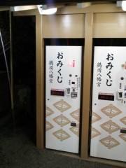 20140102omikuji-02