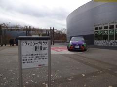 20151122ashigara-22