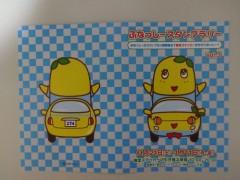 20151124ashigara-03