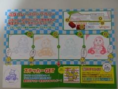 20151124ashigara-04