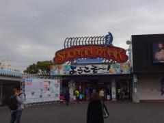 20160321shonanbank-ent3