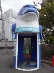 20160321shonanbank-tbox